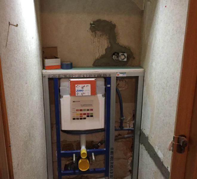 Einbau WC auf kleinstem Raum - Max Grundmann